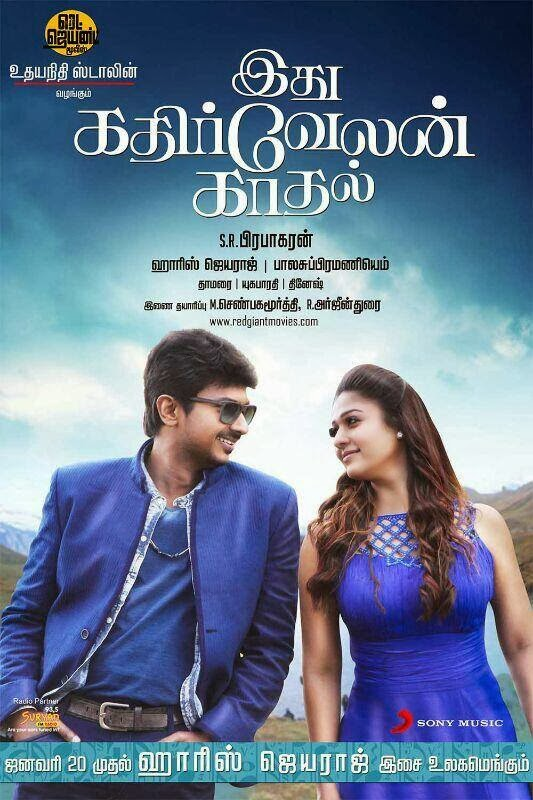 Idhu Kathirvelan Kadhal (2014) Tamil DVDScr Full Movie Watch Online For Free Download