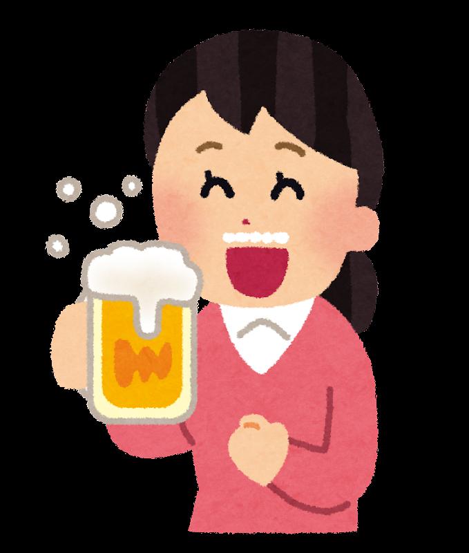 http://1.bp.blogspot.com/-nEIF5c5i-lU/U7O7-4gsGTI/AAAAAAAAiXc/Wc9tpjgdVAg/s800/beer_woman.png