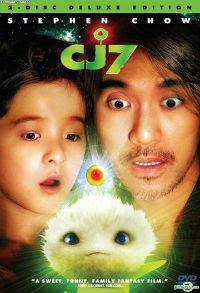 CJ7 - 長江7號
