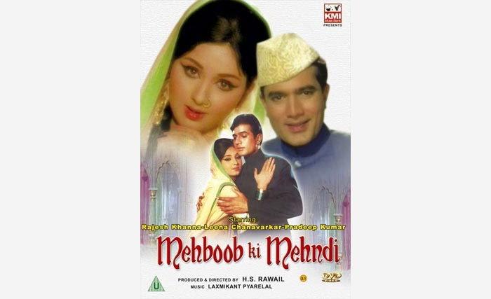 Mehboob Ki Mehndi 1971