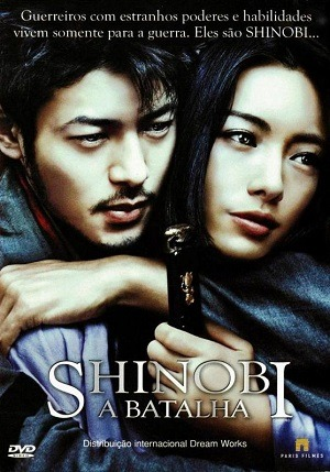Shinobi - A Batalha Filmes Torrent Download capa
