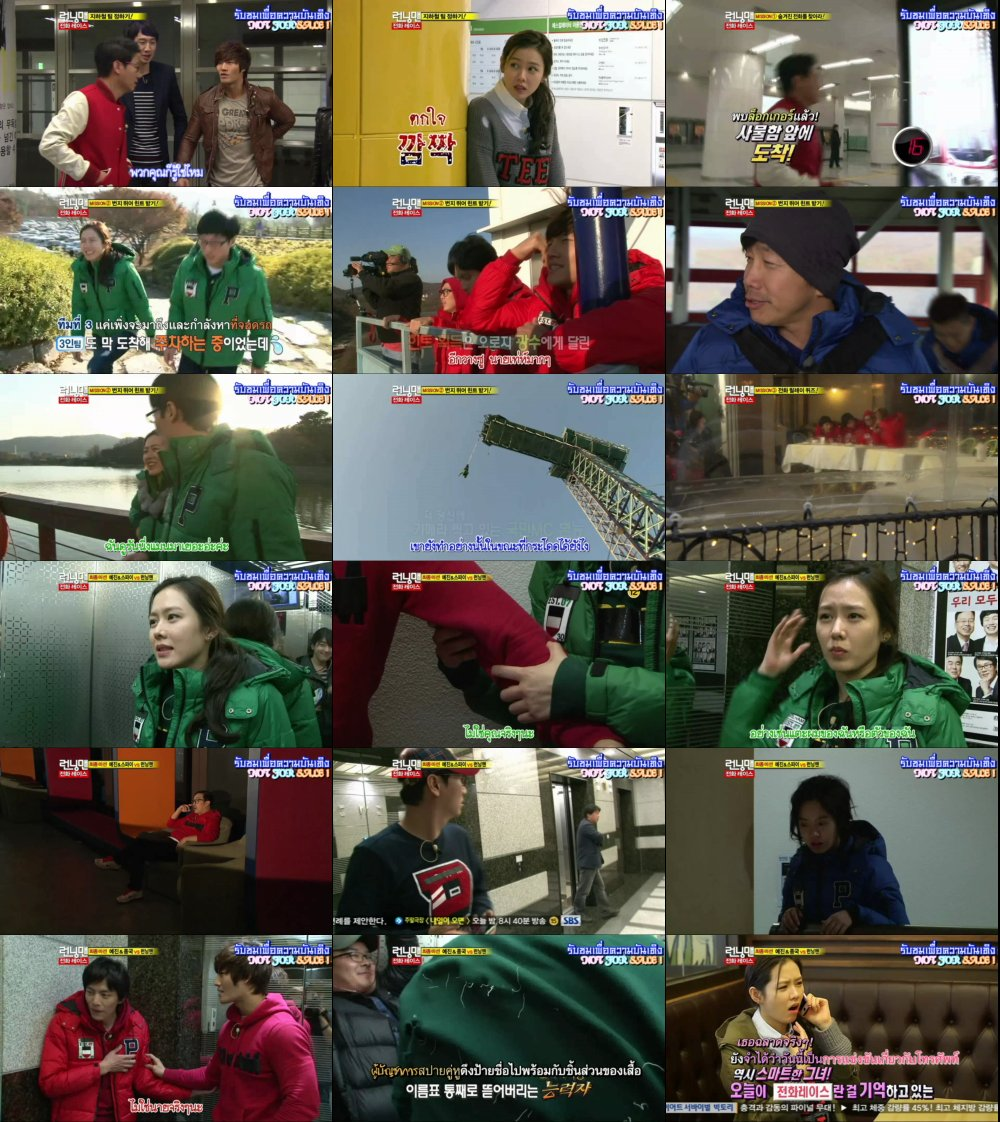 Runningman Sub Thai EP70