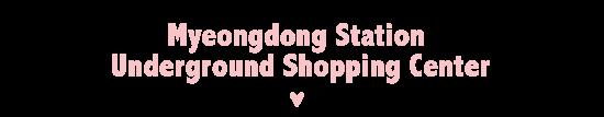 Myeongdong Station Underground Shopping Center
