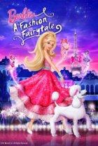 Παιδικές Ταινίες Barbie Μπάρμπι: Η Βασίλισσα της Μόδας