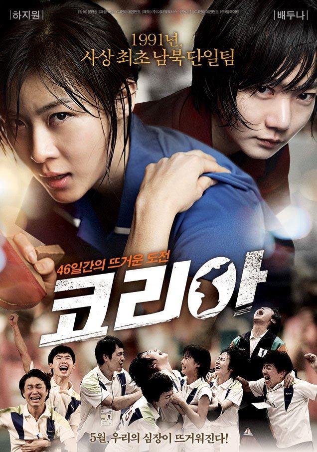 download as one korean movie subtitle indonesia