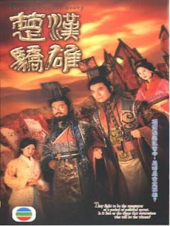 Hán Sở Bá Vương - The Conquerors Story