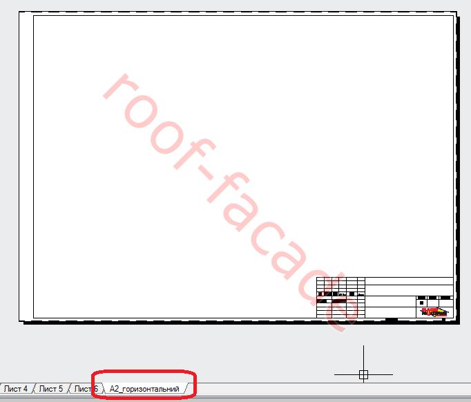формат-А2-autocad