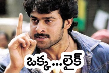 Prabhas Photo Comment Pics for Facebook