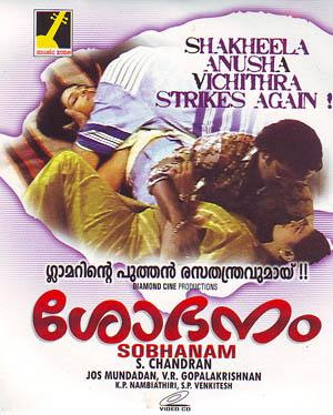 Sobhanam Malayalam Movie Watch Online