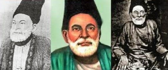 Hast o neest wed 4 feb mirza ghalib urdu poetry for Diwan e ghalib shayari