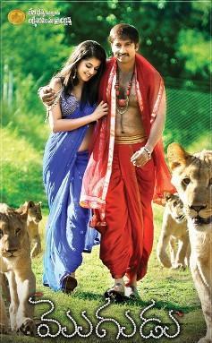Poster Of Mard Ki Zaban (Mogudu) Full Movie Hindi Dubbed Free Download Watch Online At worldfree4u.com