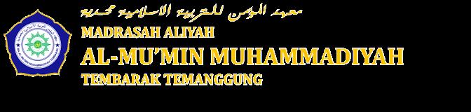 MA AL-MU'MIN MUHAMMADIYAH TEMBARAK TEMANGGUNG