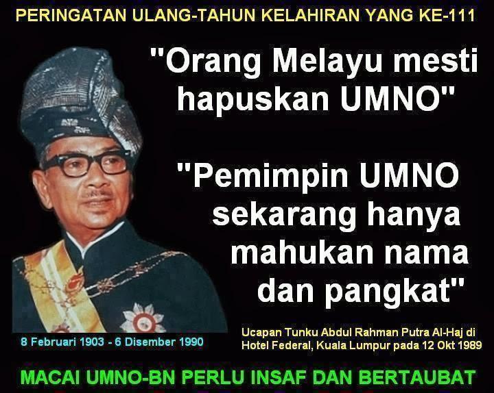 Pesanan Presiden Umno @ PM Pertama Malaysia