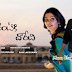 Atharintiki Daredi theatrical trailer from idlebrain.com