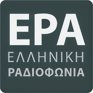http://www.ertopen.com/apps/radio/?name=ERA+Athinon&type=mp3&url=radio.ertopen.com/erasport