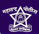 Mumbai Police 2570 Police Constable Jobs Recruitment 2017-2018 For 10+2 Pass Thane Police  Logo