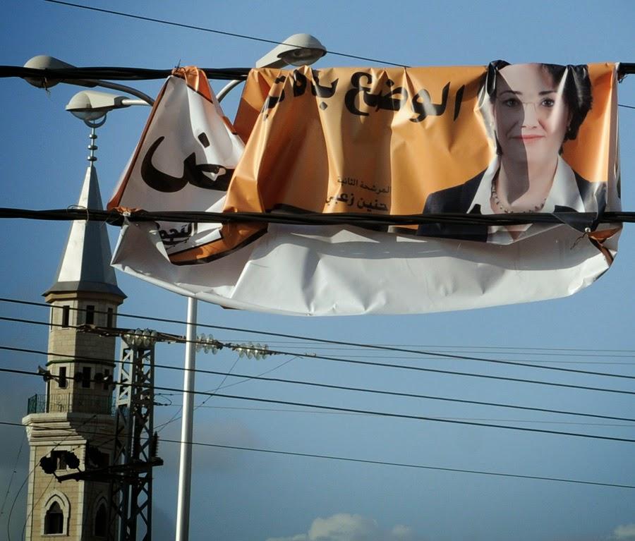 Фото арабски член 30 фотография