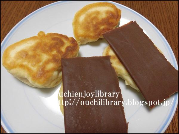 ブルボン「スライス生チョコレート」