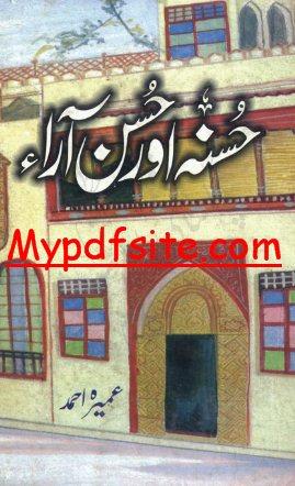 Husna Or Hussan Ara By Umera Ahmad