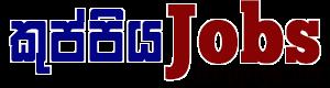Kuppiya Jobs - Lanka Lakbima Jobs | Dinamina Jobs | Silumina Jobs | Top Jobs