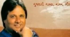 Shant zarukhe vaat nirakhti lyrics in gujarati