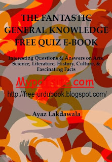 The Fantastic General Knowledge