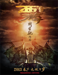 Journey to the West: Conquering the Demons (2013) [Vose]