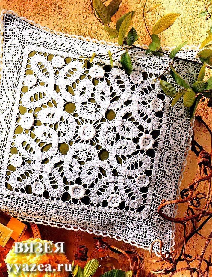 Hobby lavori femminili ricamo uncinetto maglia car for Uncinetto digitale