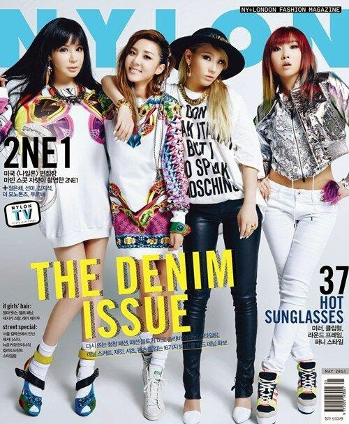 Trendy Daily News: 2NE1 Are Trendy And Chic For 'Nylon'
