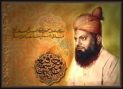 Hazrat Maulana Shafee Okarvi