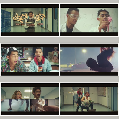 Rizzle Kicks Skip To The Good Bit (2013) HD 1080p Free Download