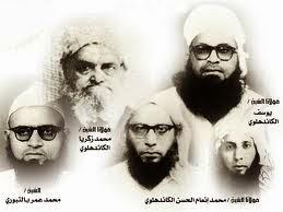 Tablighi Jamaat Akaabir