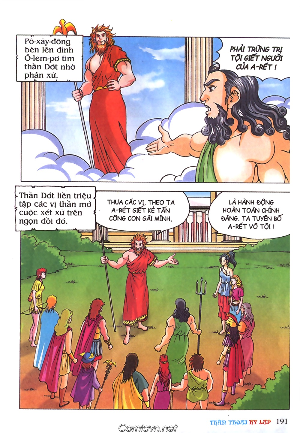 Thần Thoại Hy Lạp Chap 71 - Next Chap 72