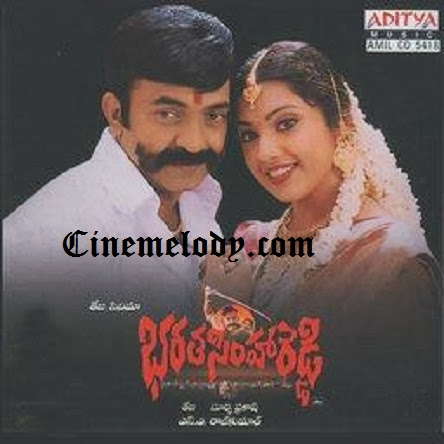 Bharata Simha Reddy Telugu Mp3 Songs Free  Download 2002