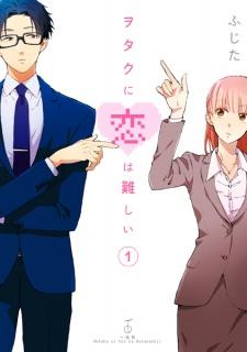 Peringkat Top 20 Manga Terbaik Dalam Kono Manga ga Sugoi! 2016 Diumumkan