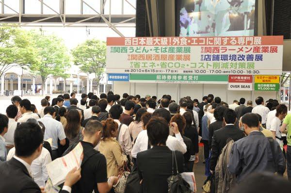 関西ラーメン産業展