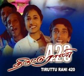 Watch Tiruttu Rani 420 (1999) Tamil Movie Online