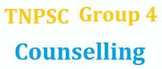 tnpsc group 4 notification 2015 date