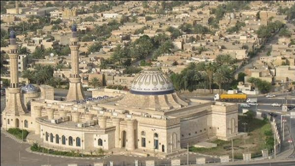 Beautiful View of Al Nida Mosque , Baghdad, Iraq