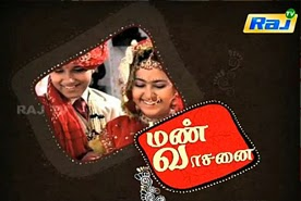 Manvasanai 10-03-2014 – Raj tv Serial Episode 672 10-03-14