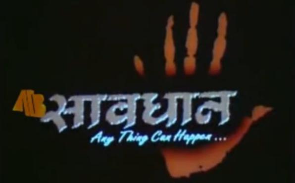 nepali-full-film-sabadha