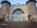 Universiti Islam Antarabangsa-Gombak-