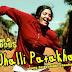 Jhalli Patakha Lyrics|sunidhi chauhan| Saala Khadoos
