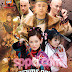 Movies - Flying Wooden Donkey I [55 End] - Thai lakorn dubbed Khmer video4khmer   - khmerkomsan Chinese Drama Movie - chinese movies, Movies