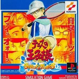 [PS1][テニスの王子様~SWEAT&TEARS~] PBP (JPN) Game Download