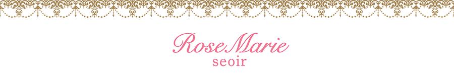 RoseMarie seoir diary