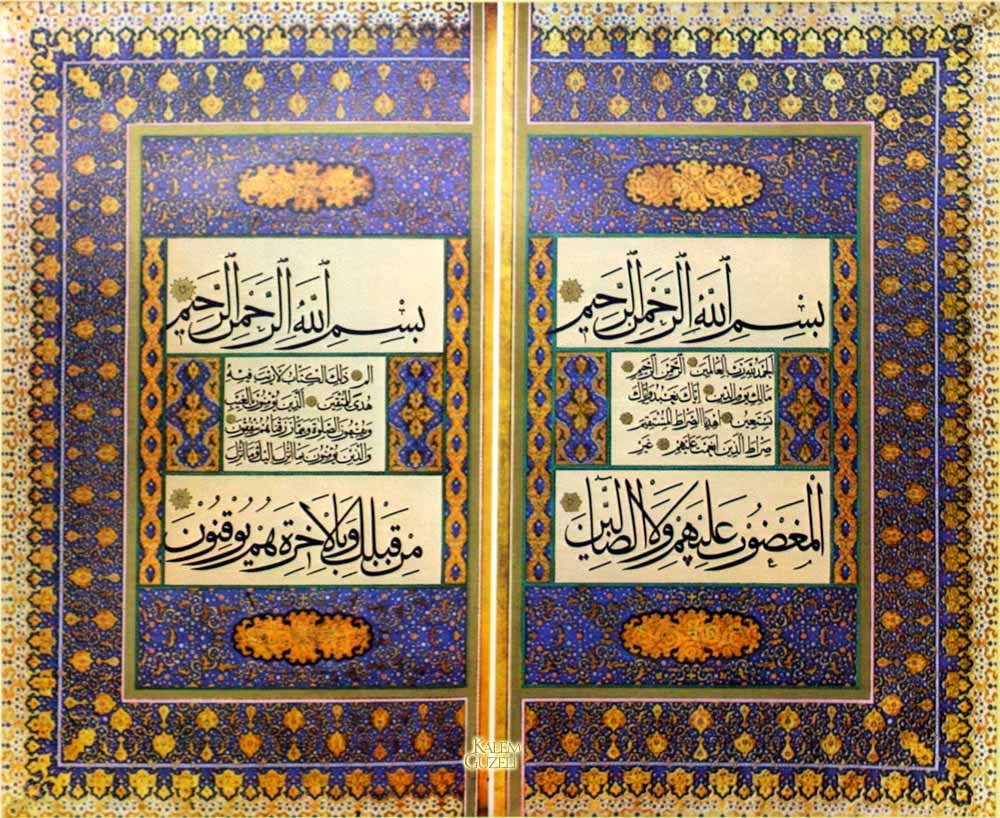 Fatiha Sûresi ve Bakara Sûresi'nin ilk 4 âyeti
