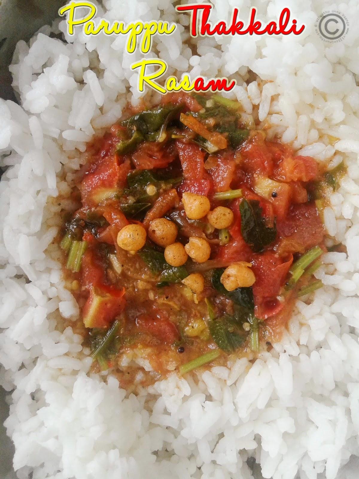 tomato-dal-rasam