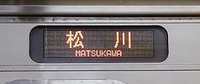 松川行き 701系側面