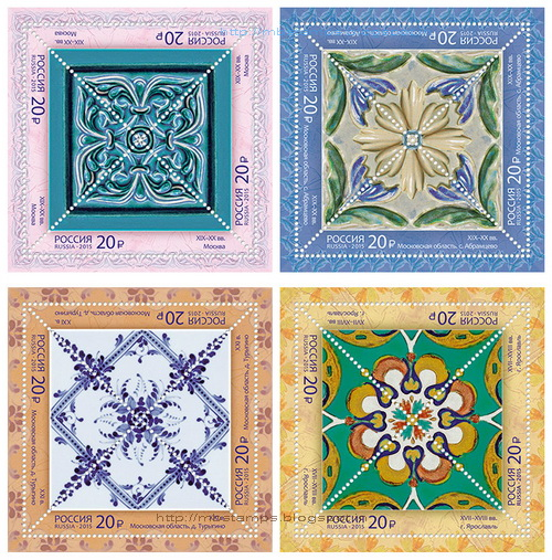 Porcelain tiles are architectural ceramic (clay) items in a form of box plates or curvilinear parts. In Russia ceramic decorative tablets were used to ...  sc 1 st  MB\u0027s St&s of India & MB\u0027s Stamps of India: Russian Arts and Crafts - Porcelain Tiles.
